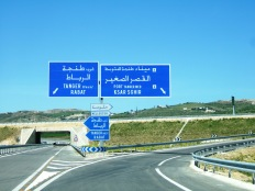 Highway to Tanger Med