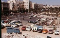 Damascus Gate - 1975