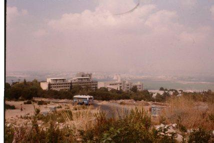 Hebrew University Hills - 1975