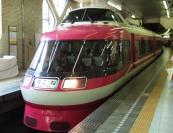 """""""Romancecar"""" is Odakyu's limited express train to Hakone"""