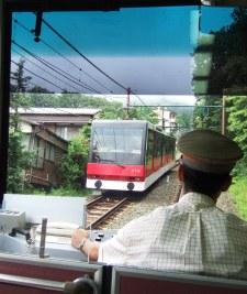 Hakone Tozan Cable Car (箱根登山ケーブルカ)