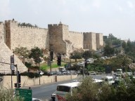 Old city walls near the Jaffa gate