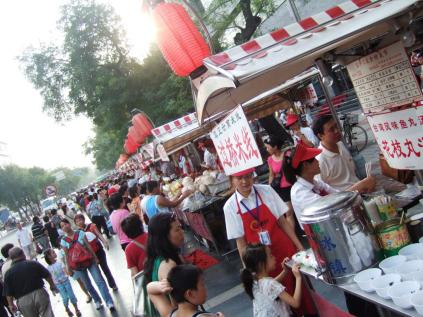Street vendors, weird foods, in Beijing