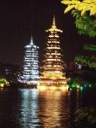Beijing 178