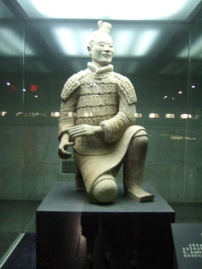 Xi'an Terracotta Warrior