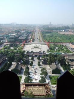 Beijing 285
