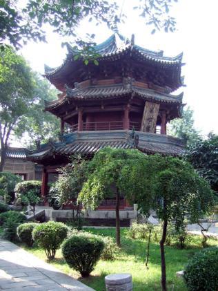 Beijing 300