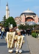 Istanbul 3519987941