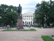 Arts Square, Statue of Alexander Pushkin and Russian Museum in Saint Petersburg, Russia
