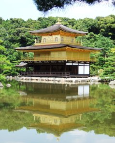 Gold Temple in Osaka,Japan