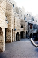 The Jewish quarter in the old city of Jerusalem, Israel in 1975