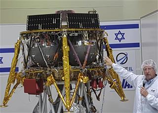 Israel to launch moon spacecraft